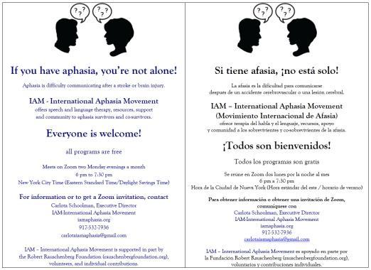 Spanish English informational flyer